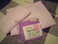 bath06a.JPG