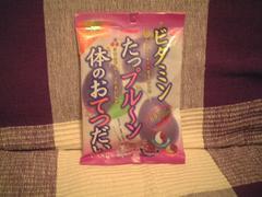 candy01a.JPG